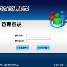 湛江连锁会员管理软件开发软件代理价格表