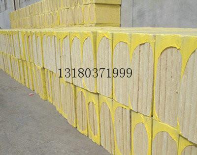 供应建筑防火保温岩棉板生产厂家