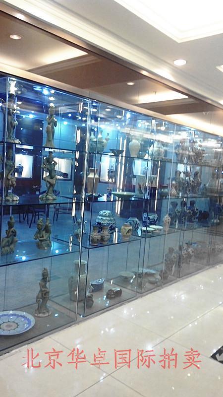 青瓷图片 青瓷样板图 北京青瓷三足洗征集 国际大型拍卖会
