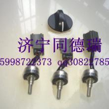 合肥小松原厂配件pc200-7继电器 启动马达 小松电位计批发价