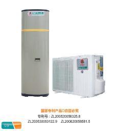 供应空气能家用热水器R22冷媒热水器 家用空气能热水器哪家厂家最热销