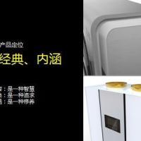 供应新能源带你走进新时代的缤纷世界 热泵热水器、空气能热水器节能环保