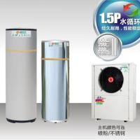 供应空气能热泵热水器的报价 采暖工程加盟广东新时代新能源科技有限公司