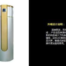 供应贵州空气能热泵热水器热销厂家 新时代好货源空气能水箱招商批发