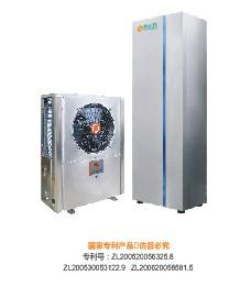 供应东莞空气能水箱R417A冷媒热水器 空气能热水器加盟 空气能水箱