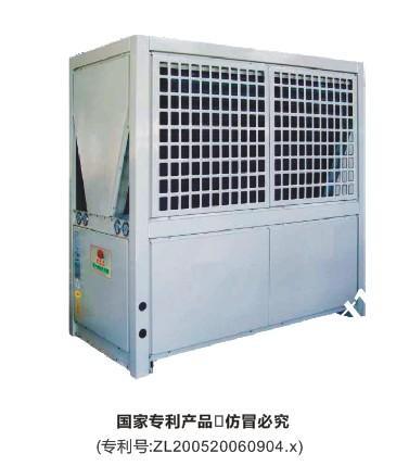 供应热泵热水器的生产厂家空气能热水器 空气能热泵热水器招商