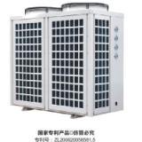 供应空气能热泵热销厂家 3kw商用型直热式热水机组XSD90