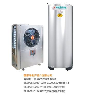 供应东莞市冷媒圆形热泵热水器 首选新时代新能源科技