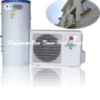 供应空气能热泵热水器招商 热水器商家最新报价 空气能采暖工程