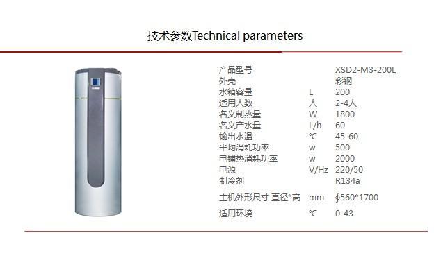 供应北京空气能灵韵系列 空气能水箱厂家供应 空气能热泵热水器招商加盟