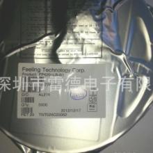 代理台湾远翔FP全系列FP6291原装正品FP6291特价现货批发
