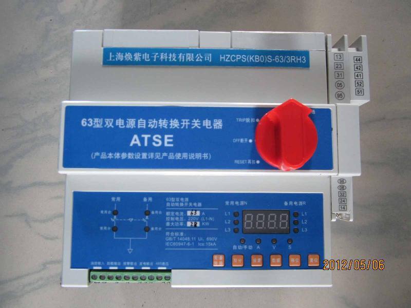 生产厂家:   上海焕紫电子科技公司   主营: 供应上海焕紫