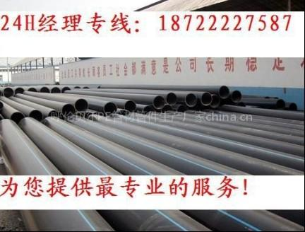 天津满华管材有限公司