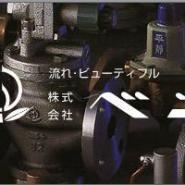 日本进口阀门的应用领域图片