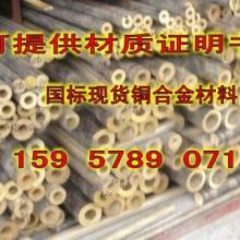 供应高精度锡青铜C51000化学成分美国进口锡青铜特点C51000图片