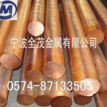 供应TP1无氧铜原产地TP1无氧铜板化学成分进口TP1无氧铜带价格图片