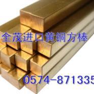 进口黄铜的力学性能进口铅黄铜板图片