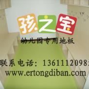 幼儿园室外橡胶地面价格图片