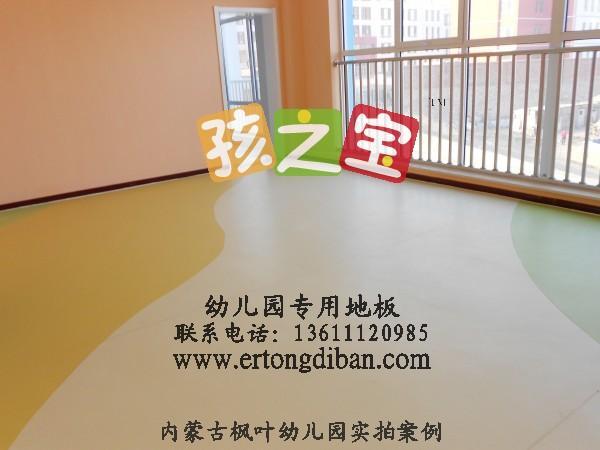 供应幼儿园地板图案,幼儿园教室地板装修