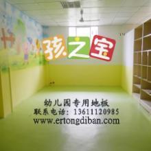 幼兒園地板容易被弄臟嗎,兒童地板好清理嗎圖片