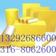 供应玻璃棉板规格