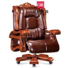 供应大班椅BQR2202