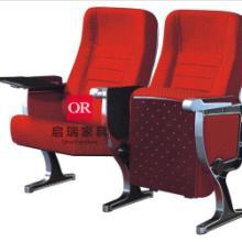 供应礼堂椅定做_礼堂椅定做厂家_礼堂椅定做款式_礼堂椅定做批发价格