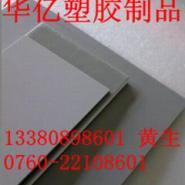 进口灰色PVC南亚板透明PVC板厂家图片