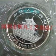 供应纪念币纯银纪念币纯银徽章2013蛇年纪念币定做