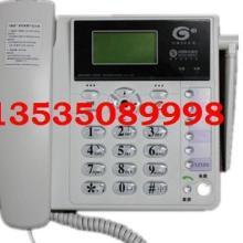 供应联通固定无线终端电话机