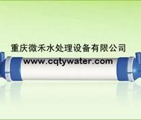供应超滤膜/中空纤维超滤膜价格