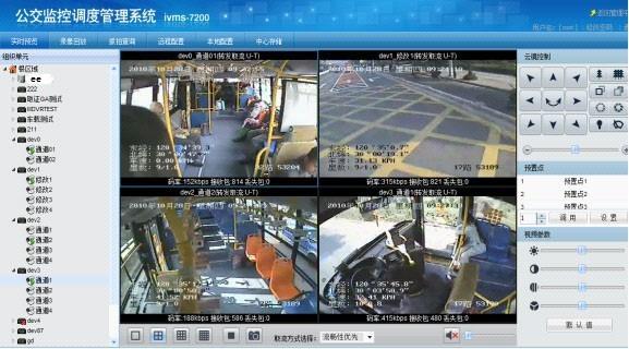 供应智能交通监控