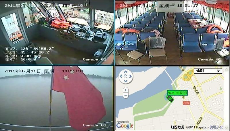 供应船舶航道监测