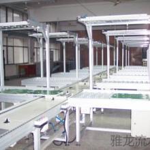 VS1断路器流水线(北京雅龙流水线设备有限公司)批发