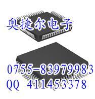 供应TDA7705 车载音频
