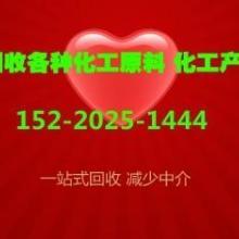 供应回收UV树脂油漆,回收UV光固化树脂,广州回收UV油漆