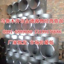 供应新疆锻造法兰铸造法兰焊接法兰批发