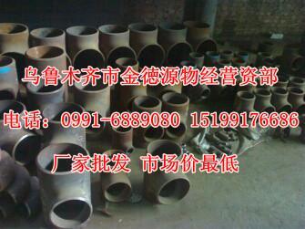 供应新疆碳钢Y型三通大口径厚壁三通