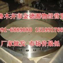 供应新疆平板法兰DN3004超薄法兰片