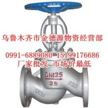 供应新疆大量批发暖气片水暖配件螺栓等