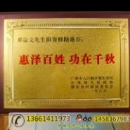 哈尔滨木质奖牌价格图片