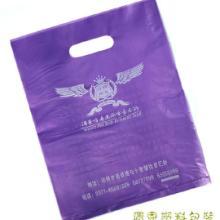 供应周口塑料包装袋生产厂家图片