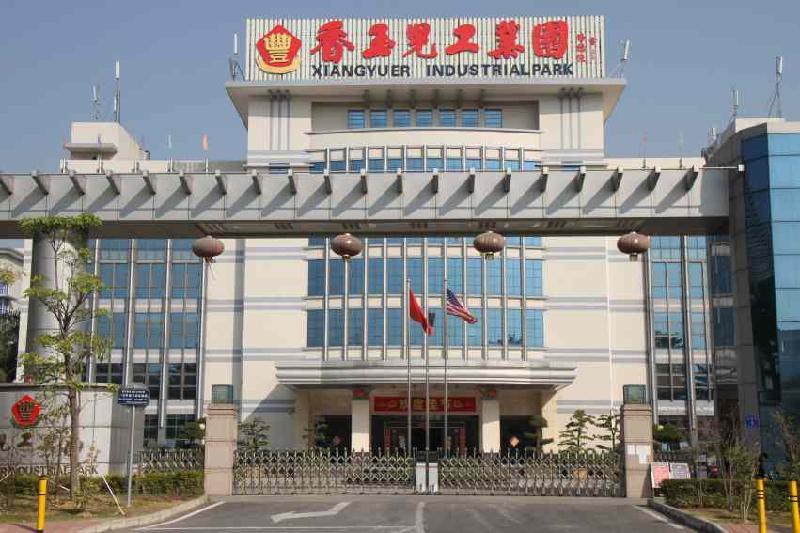 深圳成峰德印刷设备科技有限公司