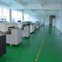 供应工艺品免制版丝网喷墨印刷机批发