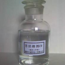 供应高沸点芳烃溶剂专业生产厂家