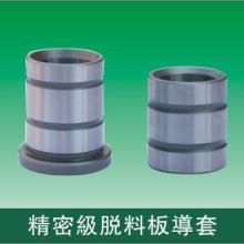 专业制造导套模具导套精密导套合金导套就选同聚模具厂