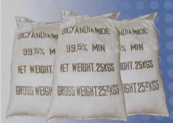 济南双胺价格图片