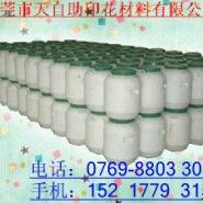高力乳化剂图片