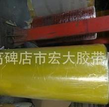 供应半成品电工胶带
