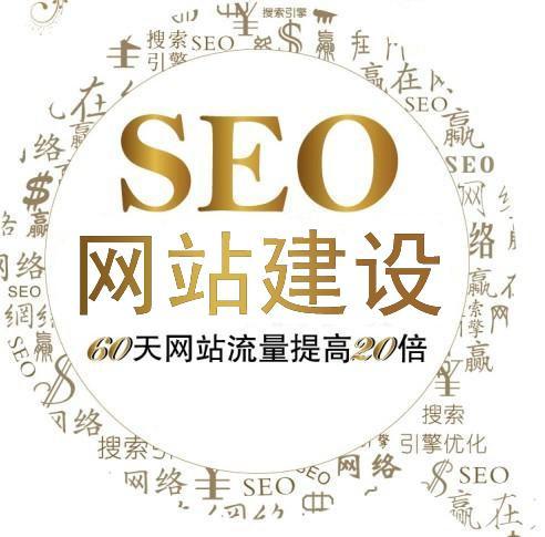供应安徽网络公司安徽网站建设,安徽网站优化